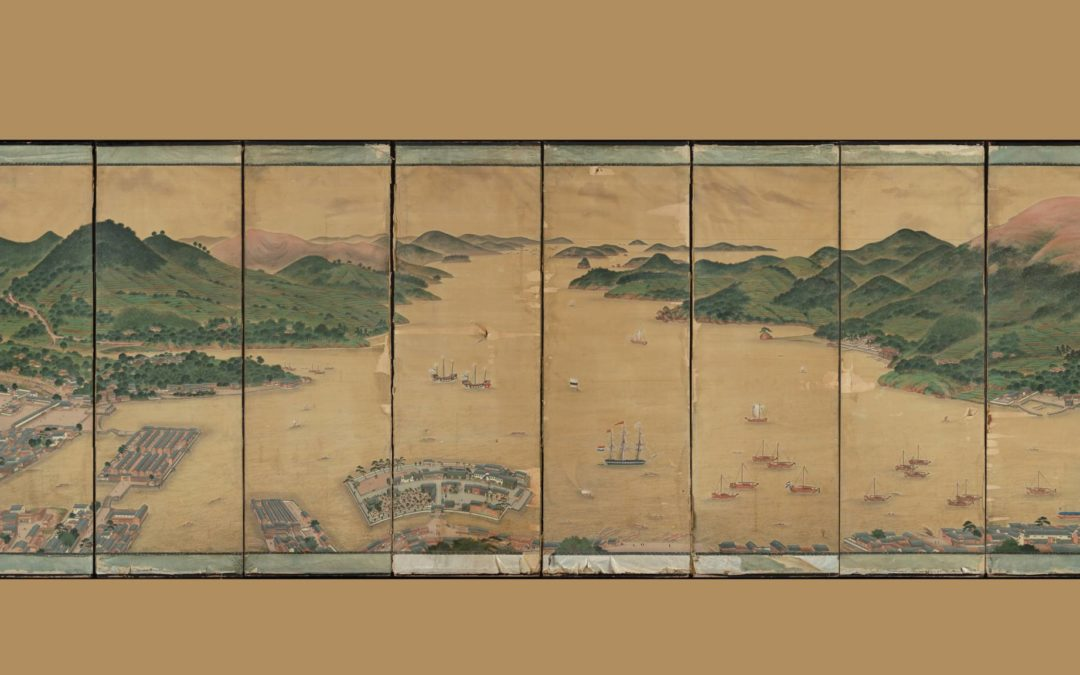 Japanese masterpiece discovered after 100 years in private ownership